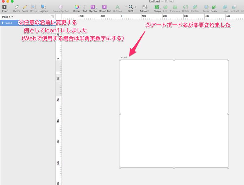 第3話 sketch3でsvgアイコンを作ってみよう マンガでなれる web